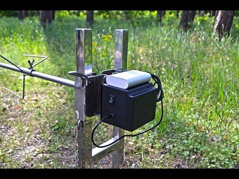 Вертел с электроприводом (работает от УМБ и 220В)