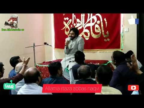Beautiful Speech I Allama Irtaza Abbas Naqvi I Jashan E Masumeen As 1440/2019 I Karachi