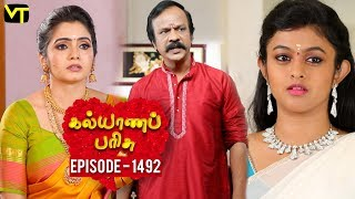 KalyanaParisu 2 - Tamil Serial | கல்யாணபரிசு | Episode 1492 | 31 Jan 2019 | Sun TV Serial