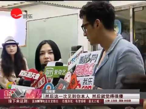 """胡歌""""牵手""""范晓萱 否认暗恋林依晨.mp4"""