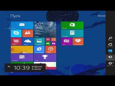 Обзор Windows 8.1