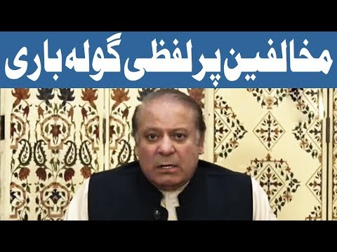 Iqama Was Used as Excuse To Disqualify Me, Says Nawaz Sharif
