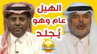 خالد باطرفي يرد بقوة على القطري علي الهيل بعد عام من مقاطعة قطر
