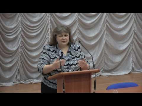 Видеолекция на тему: «Семейные традиции и ценности российской семьи»