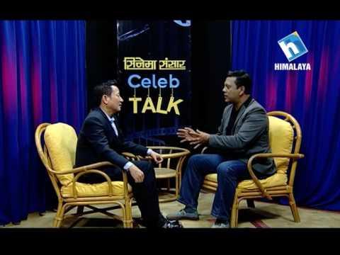 Celeb Talk with Rajkumar Rai - Cinema Sansar