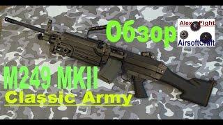 Обзор пулемета M249 MKII и его внутрянки гирбокса от фирмы CA Airsoft