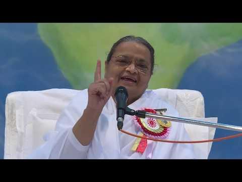 5.Women Empowerment - BK Nalini Didi (Women Wing) 9-07-2017