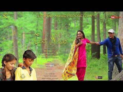 Teri Nagri || Ramesh RJ Thakur || S Kumar music production