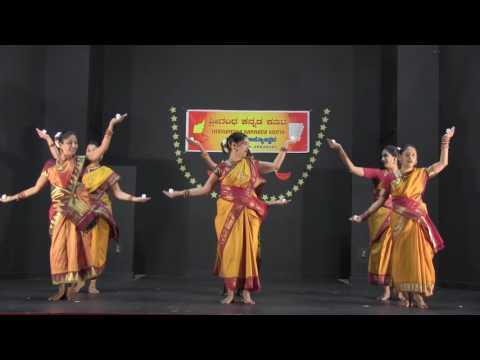 Kannada Rajyotsava SKK 2016 Deepa Dance