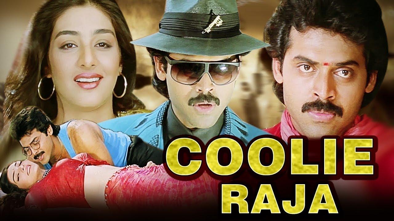 Download Coolie Raja Full Movie   Venkatesh Movie   Tabu   Latest Hindi Dubbed Movie   South Indian Movie