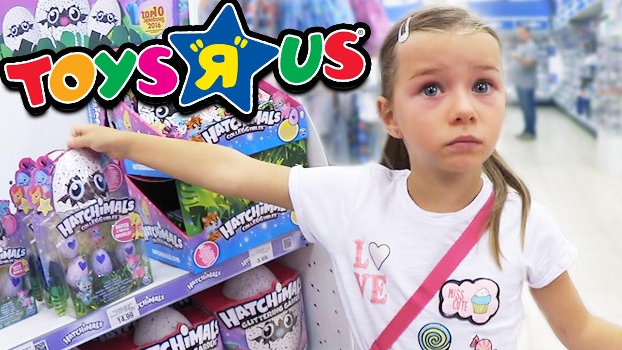 TOYS R\' US Geschenke Shopping! Was kauft eine 6-Jährige? Lulu & Leon ...
