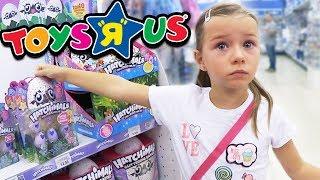TOYS R' US Geschenke Shopping! Was kauft eine 6-Jährige? Lulu & Leon