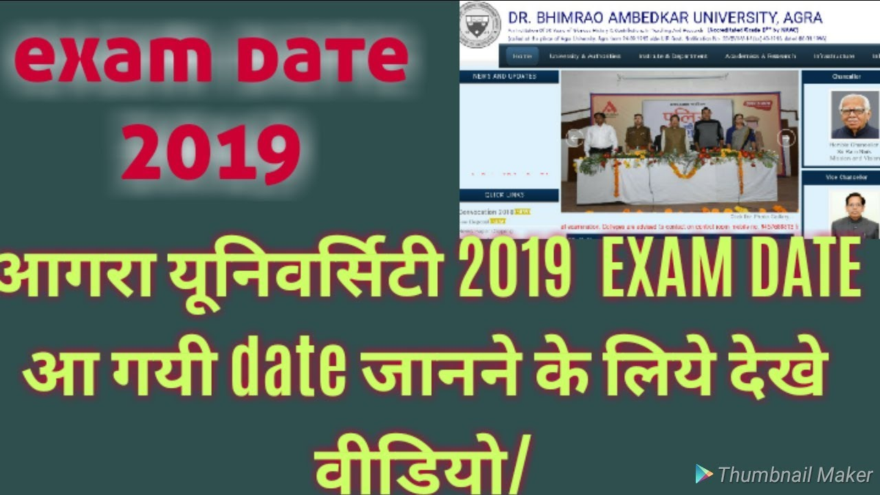 DBRAU Agra University Entrance Exam Scheme 2019
