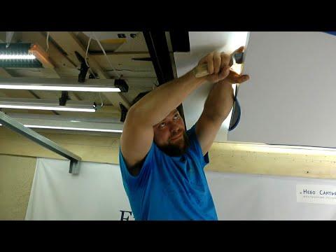 Опробовали профили LUMFER и еще новое полотно для натяжного потолка!!!