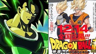 Dragon Ball Super Movie: NEW SUPER SAIYAN GOKU AND VEGETA IMAGE | DBS 2018 MOVIE UPDATE
