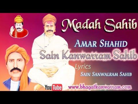 Madah Sahib Bhagat Kanwarram  In Melodious Sound Of Bhagat Rajesh
