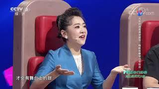[越战越勇]月亮讲述表弟学圆号 杨帆自曝学小号经历  CCTV综艺 - YouTube