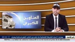 Lotfi DK 2015 & Ghani Mahdi    # MATKHAFOUCH Officiel   HD 2015