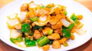 The Best Chinese Stir Fry Chicken with Cashew 腰果雞丁 CiCi Li
