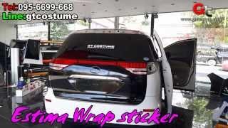 Estima 2011 Wrap Sticker Tel. 095-669966-8 // 096-550-5504