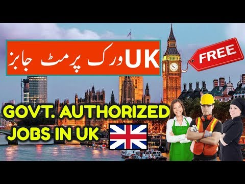 HOW TO GET JOBS IN UK FOR WORK PERMIT - VISA GURU