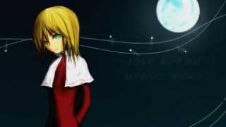 【Kagamine Rin Original Song】 Lilium 【球根】+mp3