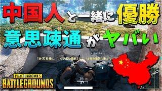まぶにゃんのチャンネル https://www.youtube.com/mavnyan りゅうにゃん...