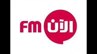 مستمعو راديو الآن يهنئون الشعب الليبي بتحرير #بنغازي من ظلام داعش