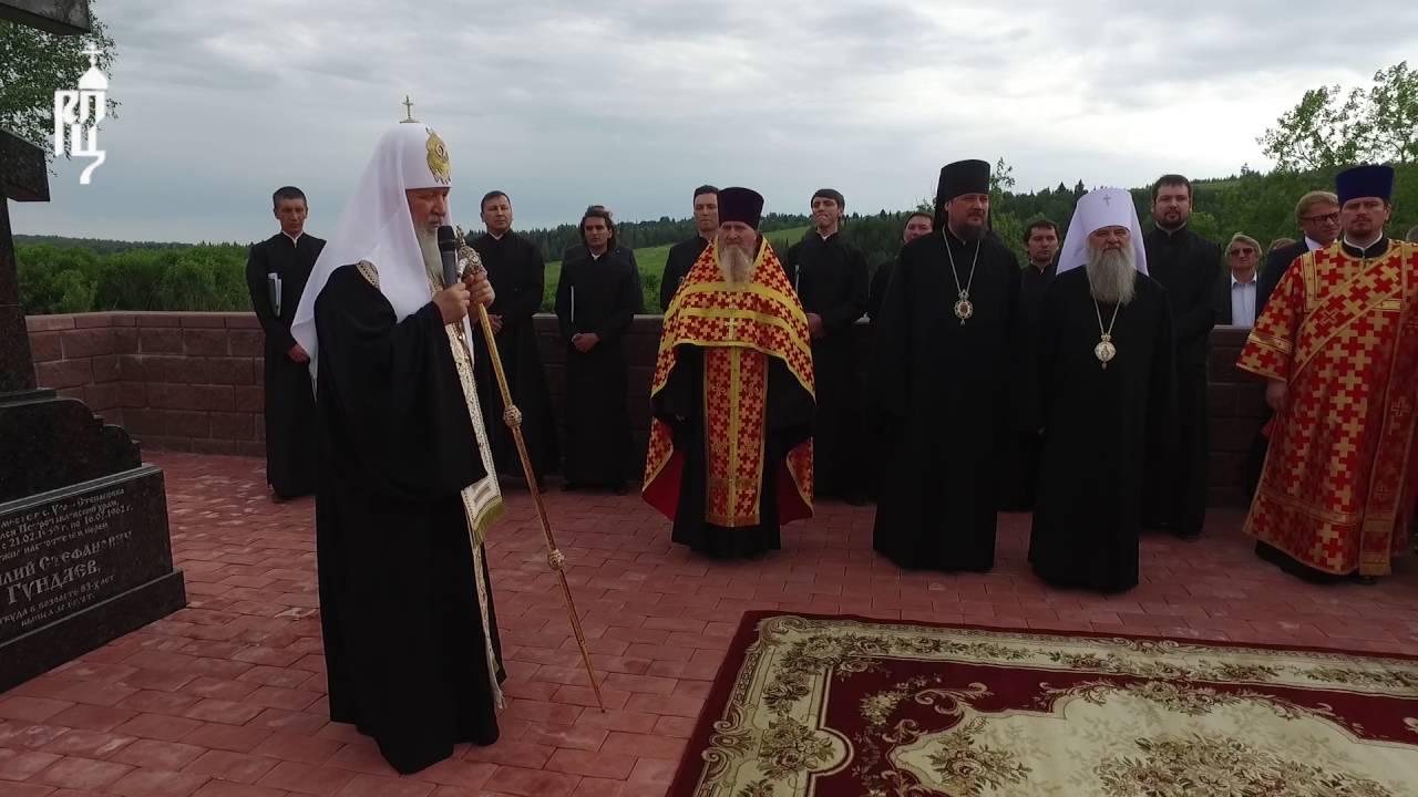 Патриарх Кирилл освятил крест на месте Петропавловского храма в селе Уса-Степановка в Башкирии
