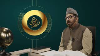Dars du Ramadan n°16 Comment pouvons-nous protéger nos bonnes actions ?