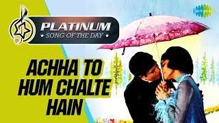 Platinum song of the day Achha To Hum Chalte Hain अच्छा तो हम चलते हैं 14June RJ Ruchi