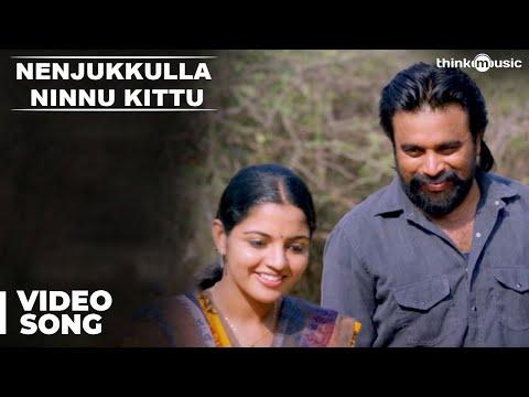 Kidaari Songs | Nenjukkulla Ninnu Kittu Video Song | M.Sasikumar, Nikhila Vimal | Darbuka Siva