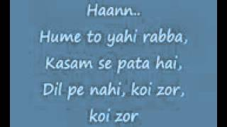 teri ore with lyrIcs