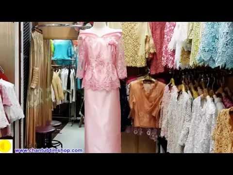 Chantubtim TV ตอน ร้าน ลูกไม้ไทย แบบเสื้อ สวยๆ ที่ น่ารัก SILK LACE ค่ะ EP 81