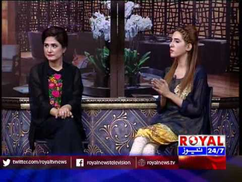 Royal Cafe 22 February 2017 Part 1
