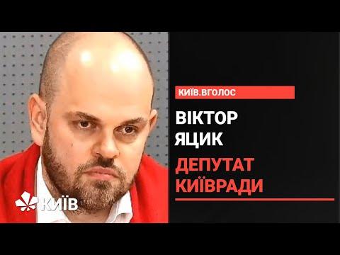 Телеканал Київ: Місцеві вибори: першочергові вирішення проблем Києва