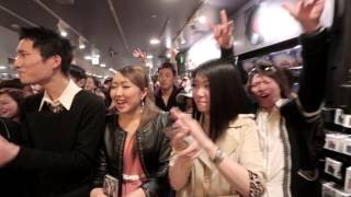 On the road with INNA # 176 Japan - Tokyo (Video Update)