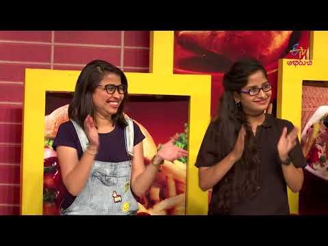 Super Bheem | 16th December 2017 | Full Episode | ETV Abhiruchi