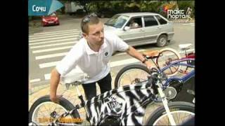 Гибридные велосипеды доехали и до Сочи(Другие видеосюжеты этой рубрики: http://maks-portal.ru/gorod/obshchestvo В Сочи привезена коллекция немецких электровелосип..., 2010-09-15T16:11:41.000Z)