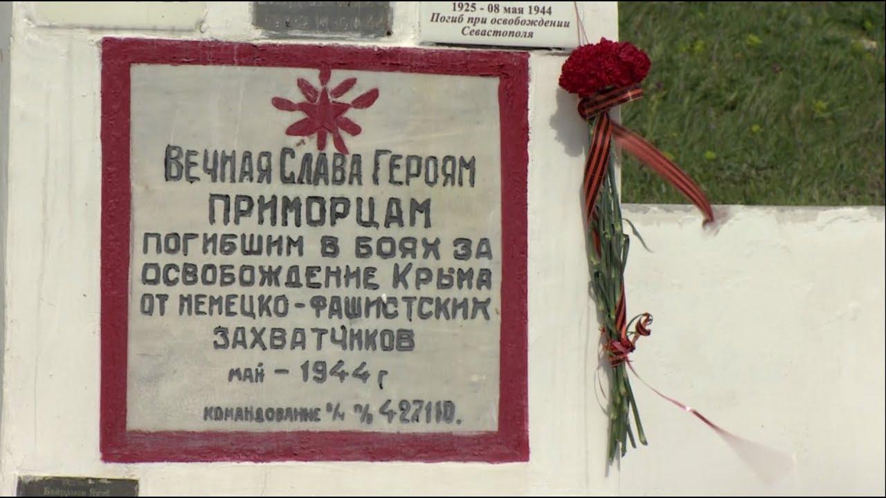 Сложная работа поисковых отрядов: как в Севастополе ищут останки советских и немецких солдат