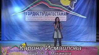 "Исмаилова Карина ""Wrecking Ball """