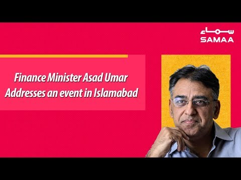 Finance Minister Asad Umar Addresses an event in Islamabad | SAMAA TV | 11 March 2019