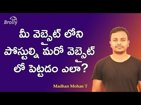How To Import Posts & Pages From One WordPress Website To Another | Wordpress Tutorials in Telugu thumbnail