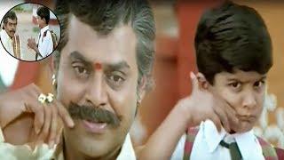 Venkatesh Playing With His Grandson Best Movie Scene   Telug Movies   Vendithera