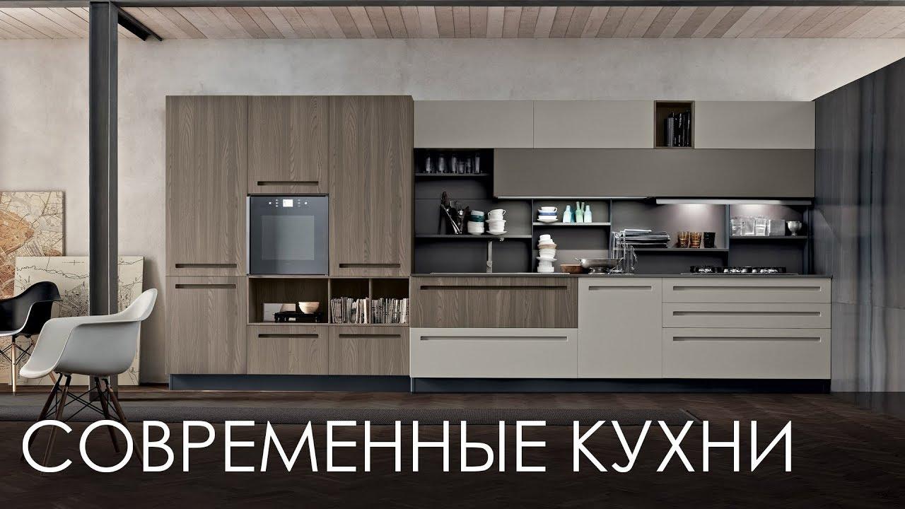 Современный дизайн кухни (мебель для кухни) кухонная ...