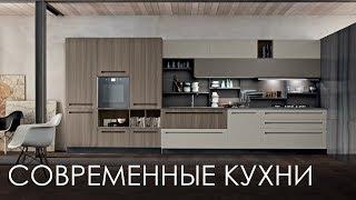 Современный дизайн кухни (мебель для кухни) кухонная мебель