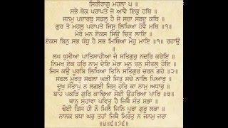 Lakh Khushian Patshahian | Gurbani Shabad Kirtan | Sikhism |  Shri Guru Arjan Dev Ji