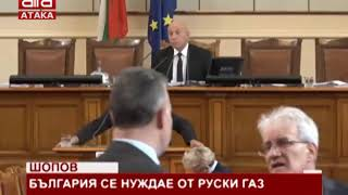 Шопов: България се нуждае от руски газ /03.04.2019 г./