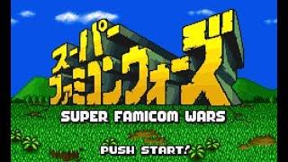 Super Famicom Wars Stream