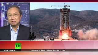 Северная Корея осуществила восьмой за год запуск баллистической ракеты